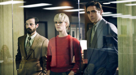 Halt and Catch Fire AMC