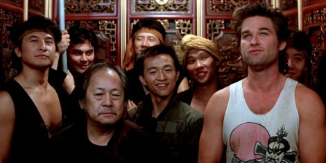 Big Trouble In Little China - Elevator