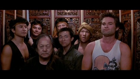 Big Trouble in Little China - Elevator 2