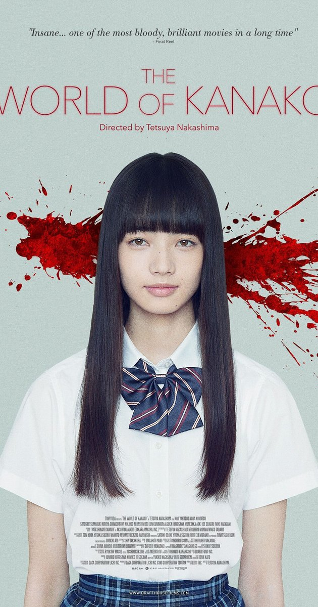 Growing Pains: The World of Kanako Review