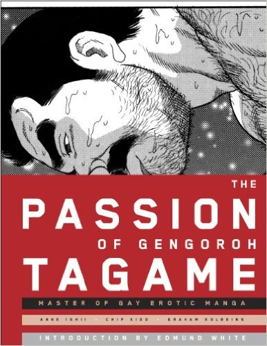 Passion of Gengoroh Tagame
