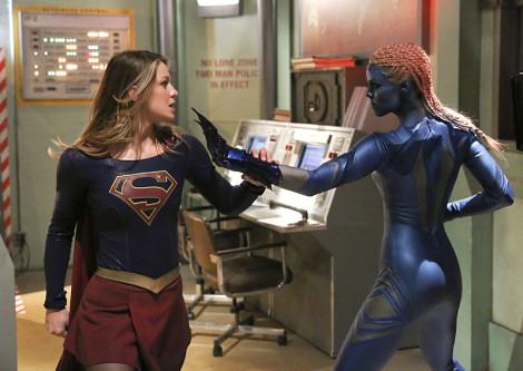 Supergirl Myriad